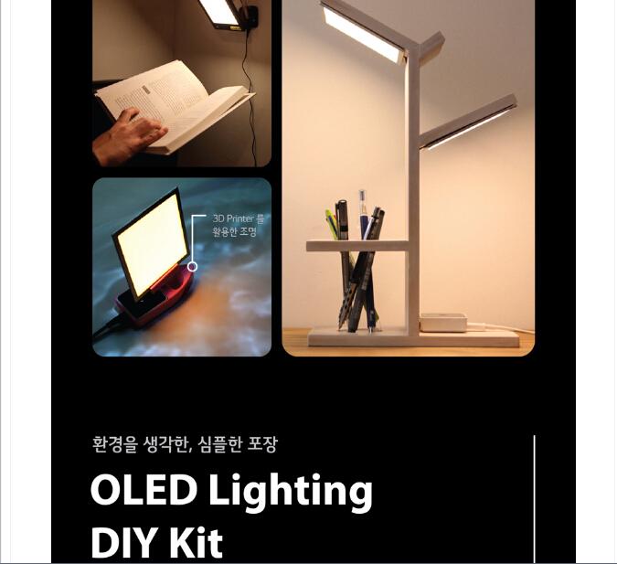 New Product Led Revolution-- Oled Light Oled Light Panel Oled ...