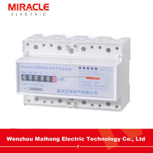 Three Phase DIN Rail Modular Watt Hour Meter with RS485 Modbus RTU