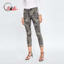 2019 die mode Camouflage Dünne Frauen <span class=keywords><strong>Jeans</strong></span>
