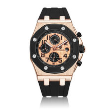 KIMSDUN модные Элитный бренд бизнес для мужчин часы Relojes Hombre автоматические деловые часы для мужчин Спорт мужской часы Relogio(Китай)