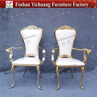 YC-SS32-01China cheap luxury wedding gold king and queen throne chairs for sale