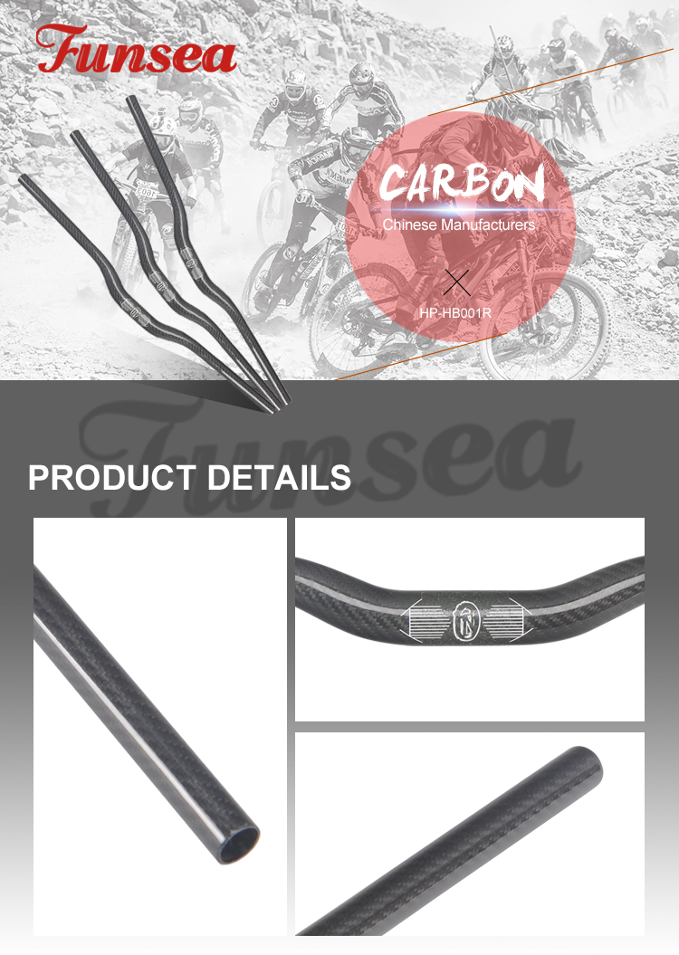 Funsea China famous brand professional custom mountain bike handlebar full carbon handle bar 580-700mm for mtb bicycle