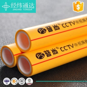 china manufacturers price ppr pipe for hot water