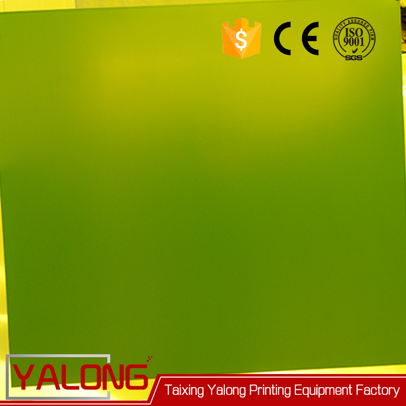 china aluminum offset price ps plate