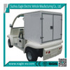 dining car Electric food vehicle, electric dinner cart EG6043KXC