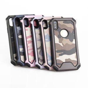 For iphone X Case,2 in 1 Camouflage Dust-proof Mobile Phone Case Non-slip Protective Cover Shell for iPhone 8 case TPU
