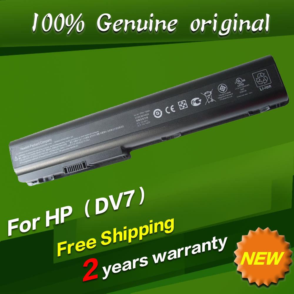 Free shipping GA06047 GA08 GA08073 HP7028LH KS525AA NBP6A95 NH494AA FOR HSTNN C50C DB74 DB75 IB74 Original