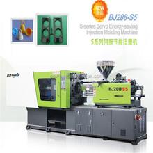 pe pp pet plastic manual caster injection molding machine price