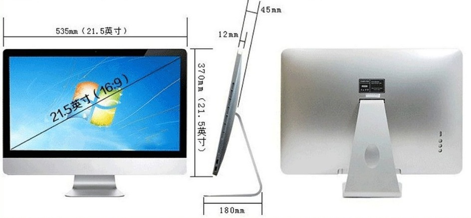 "21.5"" Touch Screen Core i5 All In One PC Branded Wireless J06"
