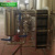 300l 500l 1000l 2000l brewery beer equipment electric craft beer brewing machine brewpub beer equipment