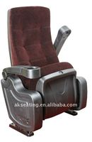 Rocking Shaking Reclining theatre cinema chair