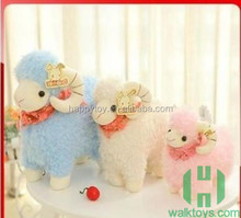 2017 CE baby skin small sheep plush toy customize plush toy for sale