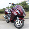 japan hot sale new design 125cc 150cc 250cc automatic gas scooter motorcycle