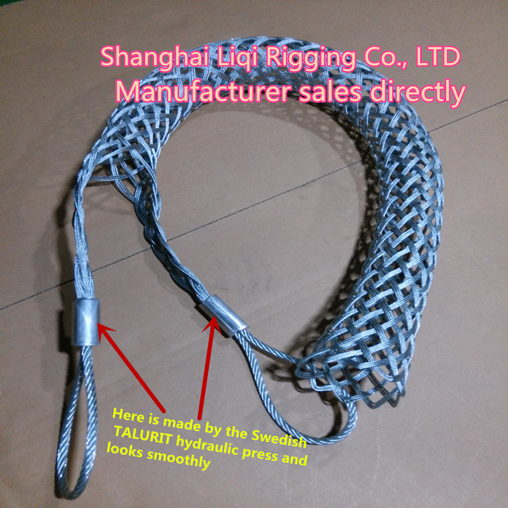 Cable Socks Cable Wire Rope Pulling Grip Wire Rope Sock