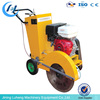 Electric/Diesel Engine Concrete road cutter/pavement cutter/whatsapp:+8613678678206