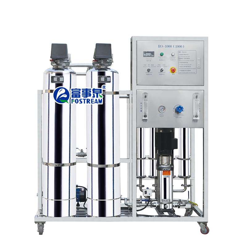 High Quality Industrial Reverse Osmosis Drinking RO <strong>Water</strong> Filter <strong>System</strong>/Ozone RO <strong>Water</strong> Purifier/UV RO <strong>Water</strong> Filter