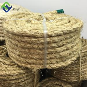 Anti-static 8mm Natural Sisal 3 Strand Twisted Rope Made in China
