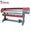 /product-detail/titanjet-1626-c-vinyl-sticker-machine-used-vinyl-cutter-plotter-60464040794.html