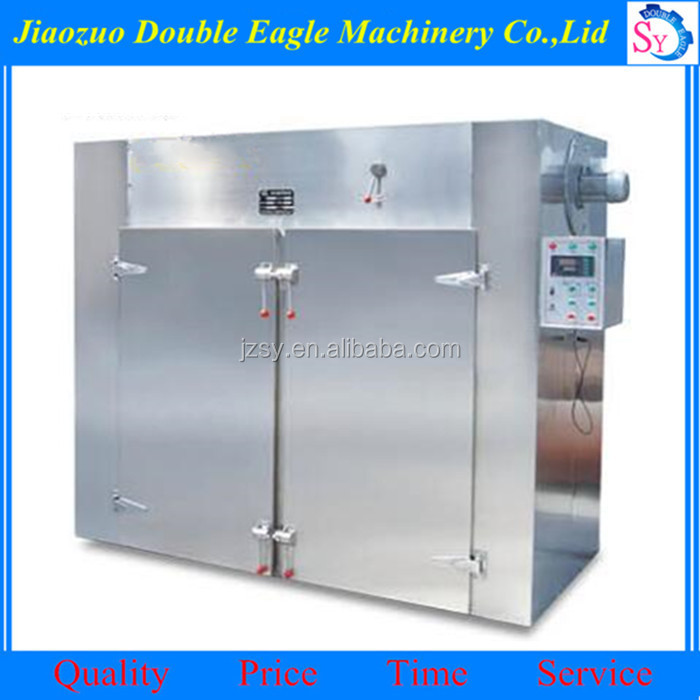 High quality stainless steel automatic fish smoking oven/Beef Jerky Bacon Oven Machine