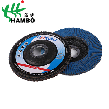 abrasive Flap Disc Disk with Fiber glass Base sanding flap disc