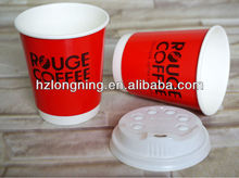 8oz double wall paper cup pe coated paper manufacturer
