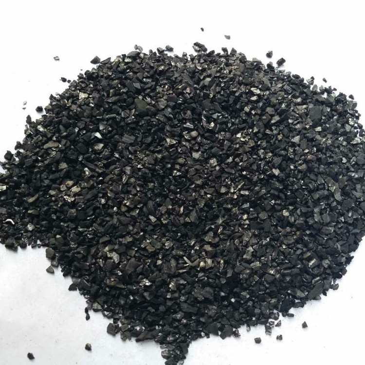<strong>Granular</strong> <strong>Activated</strong> Charcoal/ Coconut Shell Based Activate <strong>Carbon</strong>