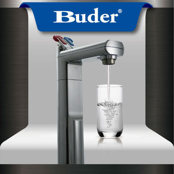 Taiwan Buder ] Patented 2-way Child Lock Drinking Water Faucet - Buy ...