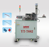/product-detail/automatic-soldering-machine-both-ends-1998052560.html