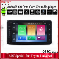 6.95 inch android 6.0 octa core version head unit for Toyota Universal with 4g wifi function car radio gps