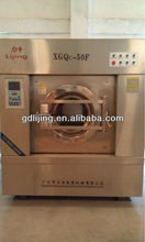 laundry machines commercial washer inverter direct drive