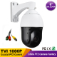 Outdoor Security CCTV Full HD TVI 1080P 2.0MP High Speed Dome PTZ Camera 20X Optical ZOOM IR 300M Auto Focus IP66 Pan/Tilt IRCUT