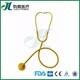 JL-S052 Disposable Plastic Stethoscope Toy