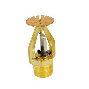 Pendent ESFR Fire Sprinkler