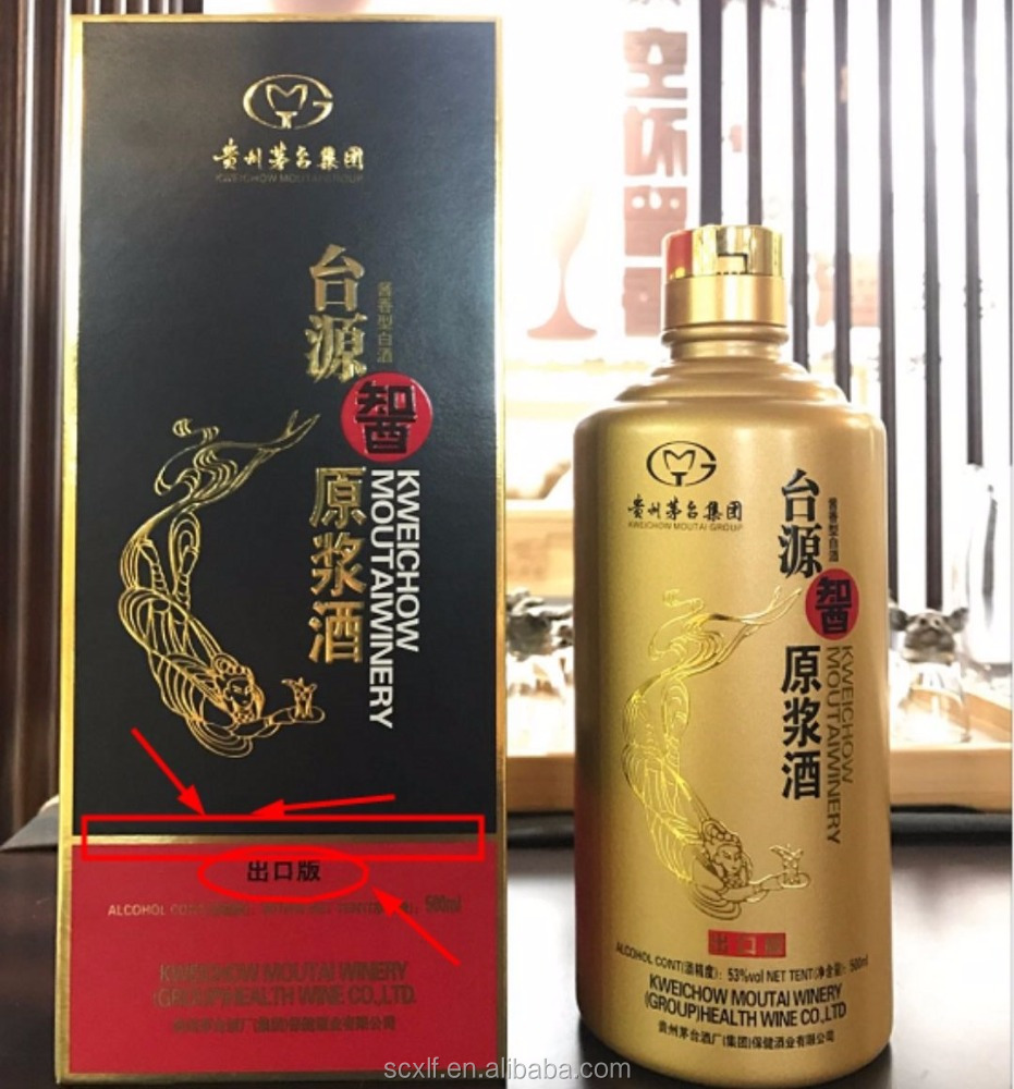 best sauce liquor Maotai pure plant brewery one of the world's three major wine