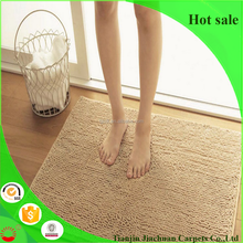 Rubber Backed Bathroom Carpet Whole Suppliers Alibaba