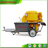 High Pressure hot sell cement spray plaster machine WITH MIXER