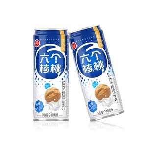 Fruit milk drink Walnut Milk energy drink soft drink beverage