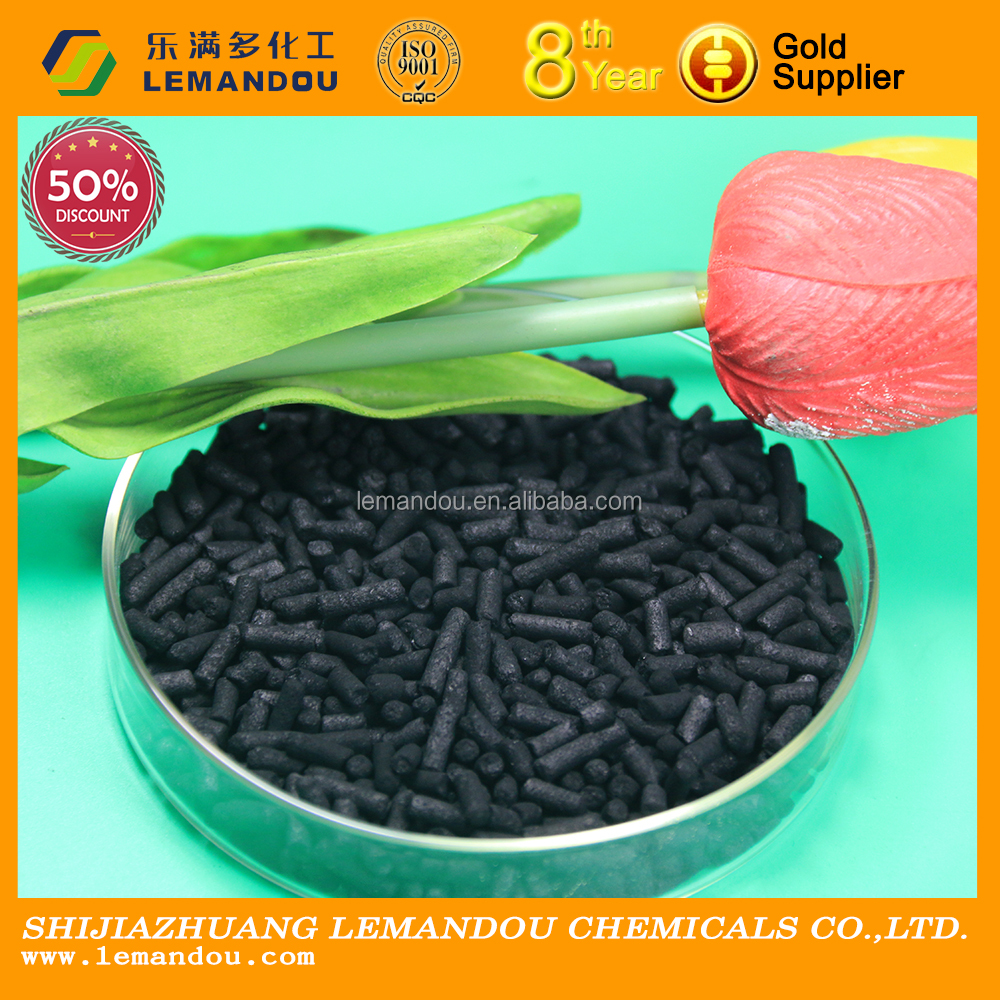 Economic Cost Activated Carbon Manufacturer