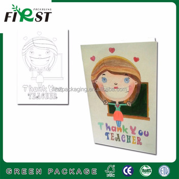 Top grade quality paper material painting drawing teachers day top grade quality paper material painting drawing teachers day greeting card for kids diy with m4hsunfo