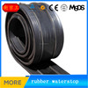 China Jingtong concrete rubber waterstop / rubber waterstopper for railway tunnel construction
