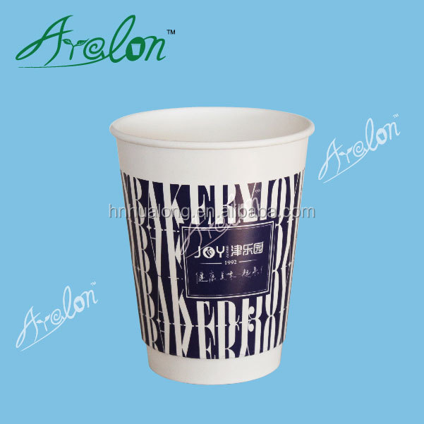 8oz coffee paper cup disposable