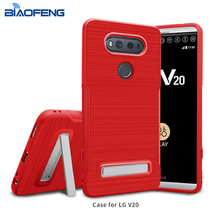 Lg V20 Phone Wholesale, Phone Suppliers - Alibaba