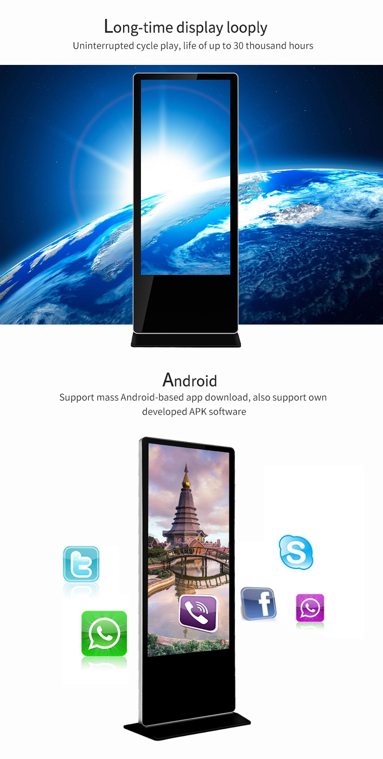 Electronic Digital Monitor Vertical Lcd Screens Tv Stand Alone Advertising  Display - Buy Stand Alone Advertising Display,Electronic Advertising