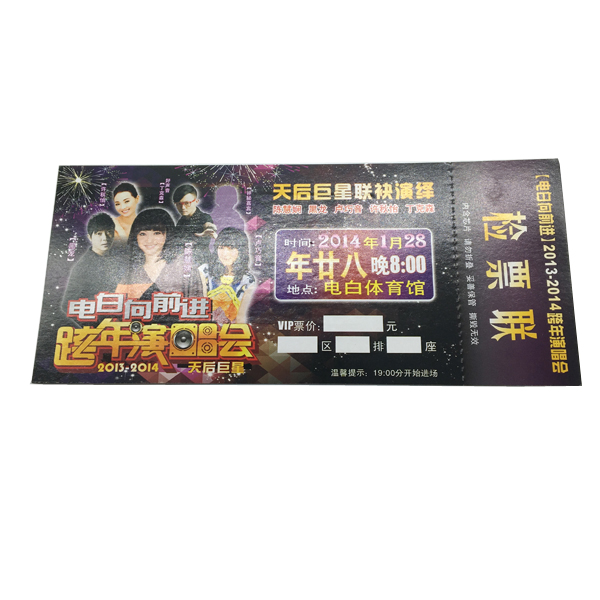 Custom Full Color Printing Paper Flyer with PVC cards