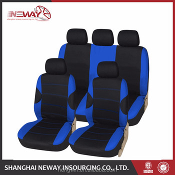 The New 2017 Replacement Car Seat Covers
