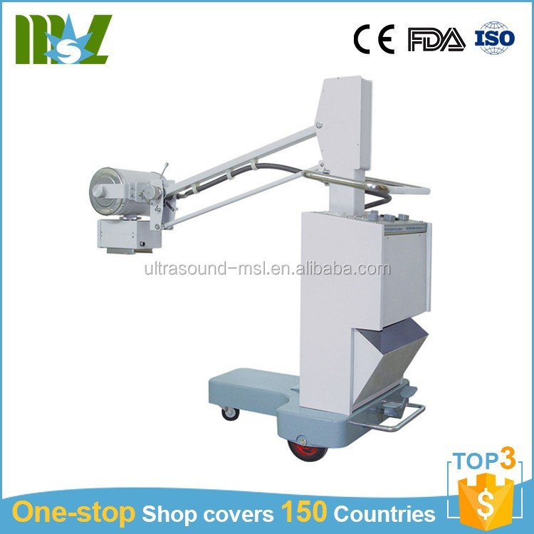 Best cost-effective badside 50ma mobile digital x-ray machine for sale MSLPX09