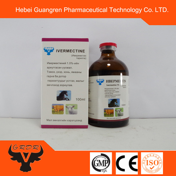 Ivermectin Injection 1% For Poultry Medicine Veterinary Medicine - Buy  Anthelmintic Veterinary,Professional Supplier Best Prices,For Cattle Sheep
