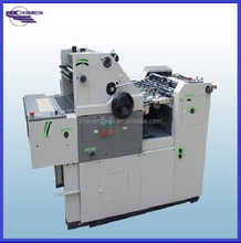 mini offset printer, single color offset printing machine