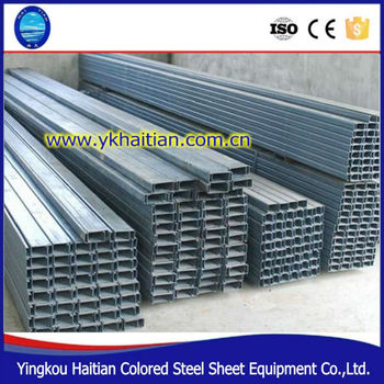 Standard Thickness Of C Purlins Price C Steel Structure C Steel Purlin -  Buy C Purlins Price,C Purlins,C Steel Purlin Product on Alibaba com