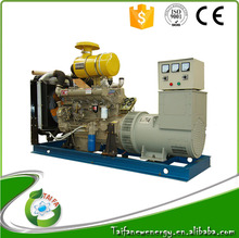 Weifang 40kw silent generator diesel engine China factory